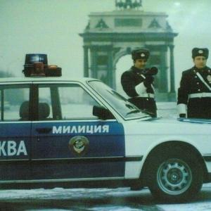 Оборудование для моделей милиции и полиции