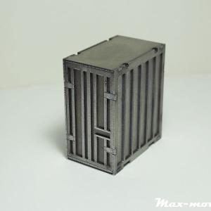 Контейнер УУК-3т из Металла