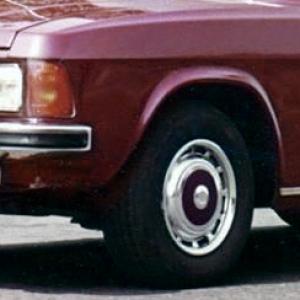 Диски ГАЗ-3102 с хромированными колпаками (БРАК)