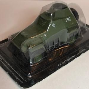БА-64 Бронеавтомобиль Автолегенды СССР
